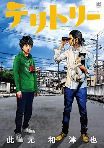 バーズコミックス スペシャル