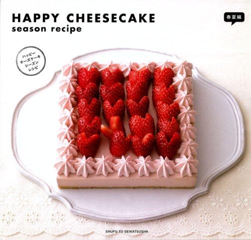 Happy Cheesecake season recipe