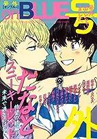 号外 onBLUE (onBLUEコミックス) by…
