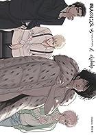 四人のにびいろ 1 (on BLUEコミックス)