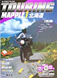 ツーリングマップル北海道