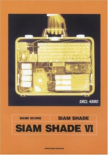 SIAM SHADE/SIAM SHADE VI