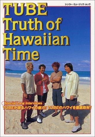 TUBE Truth Of Hawaiian Time
