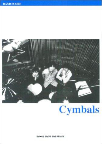 バンド・スコア Cymbals
