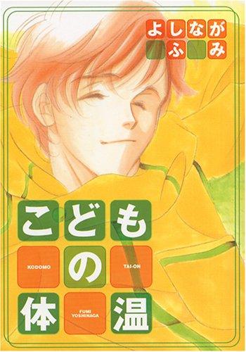 ウィングス・コミックス