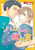 Hideaway for the Heart, Volume 3 by Isaku…