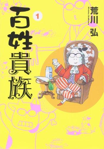ウィングス・コミックス・デラックス