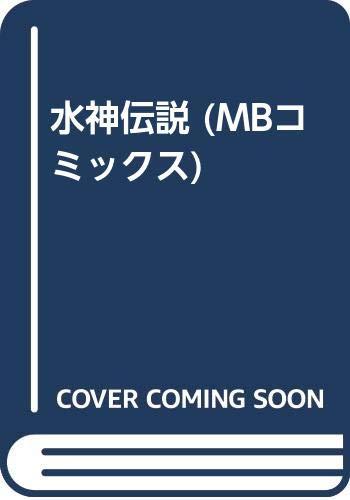 MBコミックス
