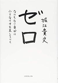 11月のこれから売る本-東京某書店 田中大輔