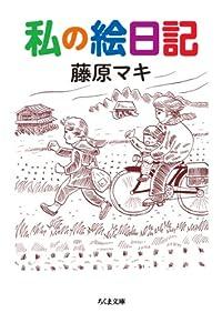 3月のこれから売る本-トーハン 吉村博光
