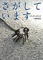 Sagashite imasu by Arthur Binard