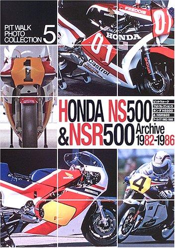 ホンダNS500 & NSR500アーカイヴ 1982‐1986 ピットウォークフォトコレクション