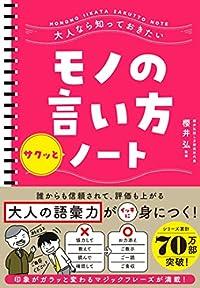 3月のこれから売る本-ジュンク堂書店大阪本店 持田碧