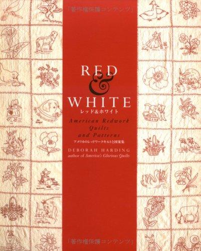 レッド&ホワイト レッドワークの図案集