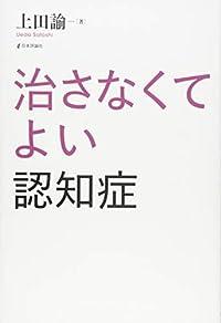 7月のこれから売る本-トーハン 吉村博光