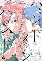 ハンドインハンド: ニチブン・コミックス MeltyBullet