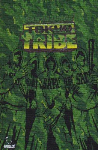 TOKYO TRIBE 1 ハードカバー版