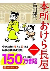 9月のこれから売る本-さわや書店フェザン店 田口幹人