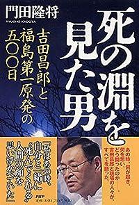 書店員の2013ベスト10-中原ブックランドTSUTAYA小杉店 長江貴士
