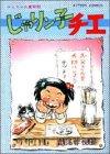 アクションコミックス 全67巻