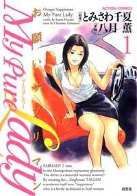 アクションコミックス 全21巻