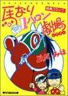 アクションコミックス 全49巻