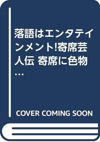 アクションコミックス 4Coinsアクションオリジナル