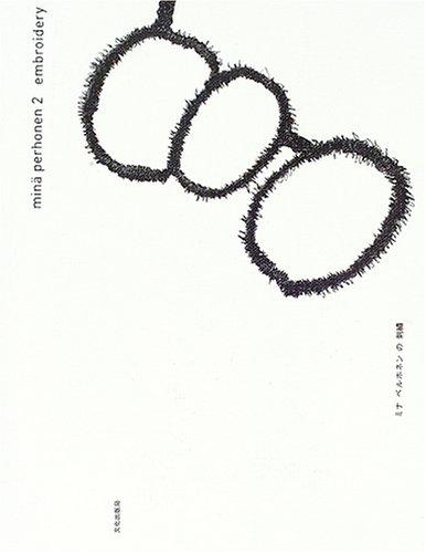 ミナペルホネンの刺繍