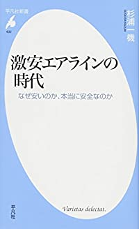5月のこれから読む本 その2