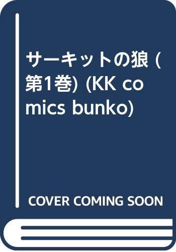 KK comics bunko