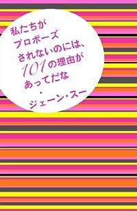 11月のこれから売る本-ジュンク堂書店大阪本店 持田碧