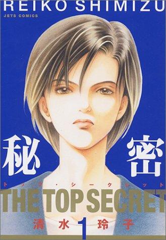 ジェッツコミックス 全12巻