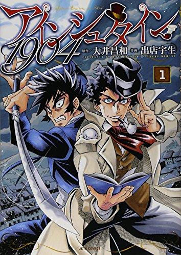 ジェッツコミックス 全2巻