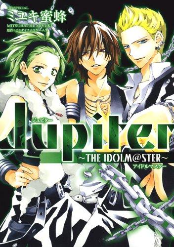 Jupiter ~THE IDOLM@STER~ (花とゆめCOMICSスペシャル)