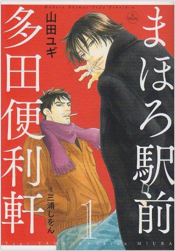 花とゆめコミックス 全4巻