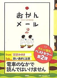 10月のこれから売る本-ジュンク堂書店大阪本店 持田碧