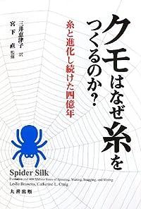 書店員の2013ベスト5-紀伊國屋書店富山店 野坂美帆