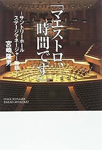 『文藝春秋 2002年4月(今月買った本)』