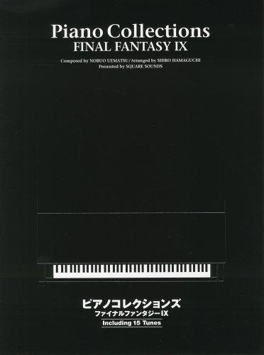 ピアノコレクションズファイナルファンタジーVII.VIII.IX.X.