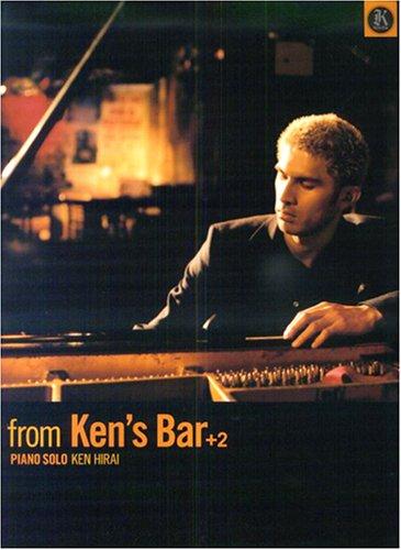 ピアノソロ 平井堅 「from Ken's Bar +2」