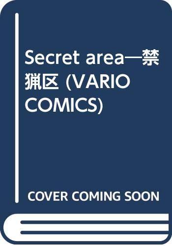 VARIO COMICS
