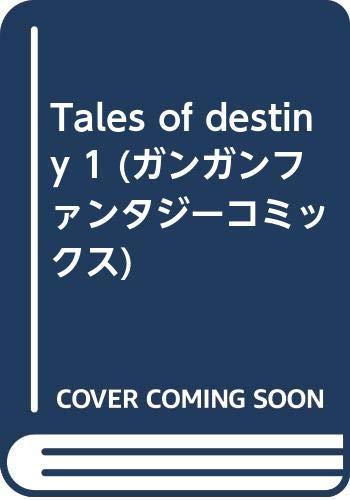 Tales of Destiny 全5巻