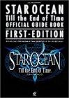 スターオーシャンTill the End of Time 公式ガイドブック