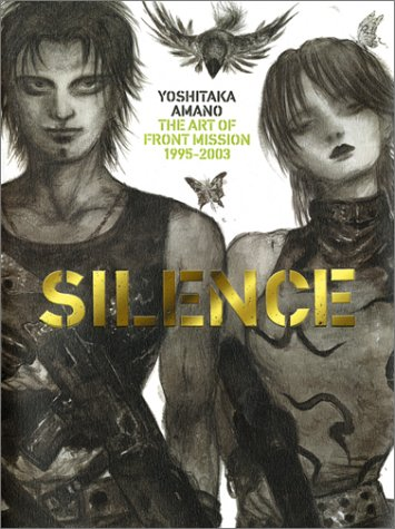 "天野喜孝 THE ART OF FRONT MISSION 1995-2003 ""SILENCE"""