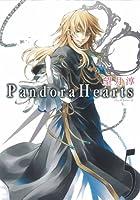 Pandora Hearts 5 (Gファンタジーコミックス)