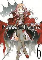 Pandora Hearts 6 (Gファンタジーコミックス)