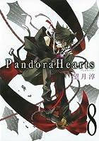Pandora Hearts 8 (Gファンタジーコミックス)