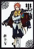 黒執事 7 (Gファンタジーコミックス)