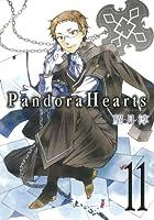 Pandora Hearts 11 (ガンガンファンタジーコミックス)