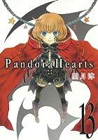 PandoraHearts 13 (Gファンタジーコミックス)